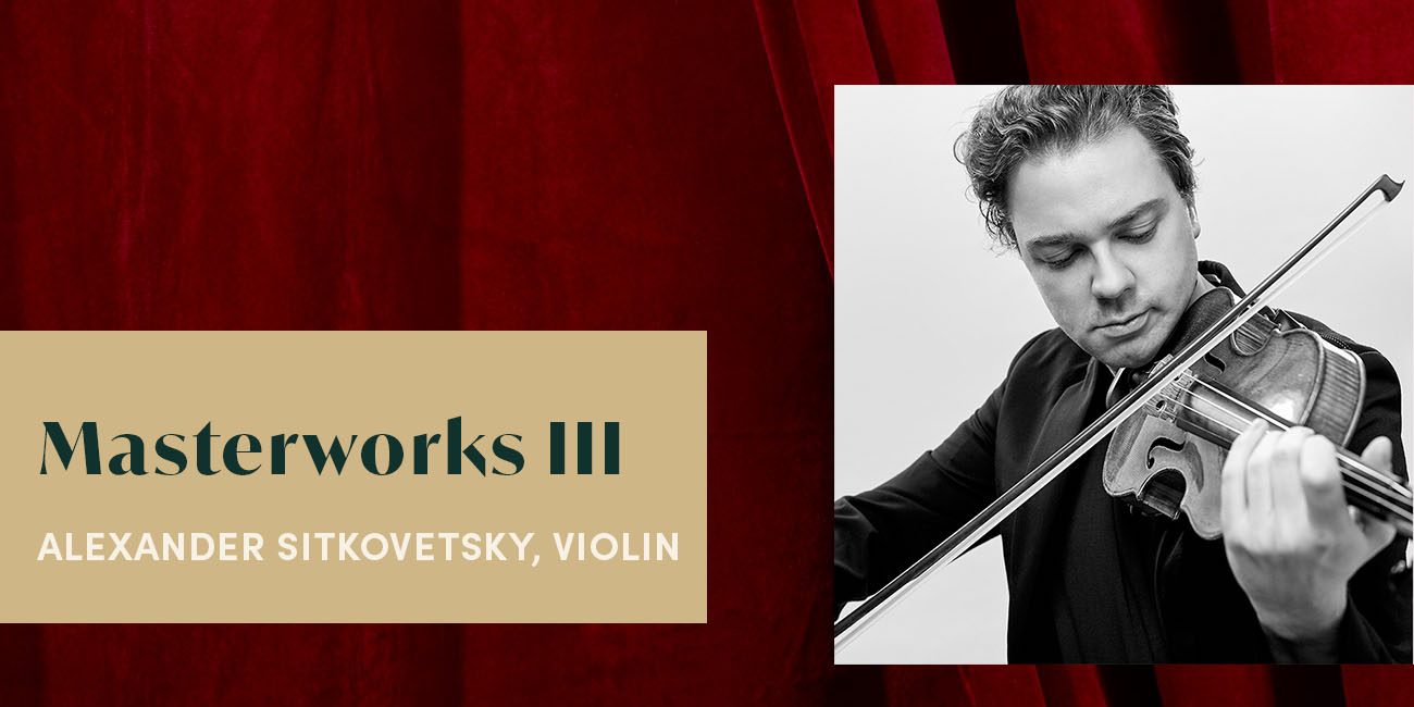 Wisconsin Chamber Orchestra with Alexander Sitkovetsky, Violin